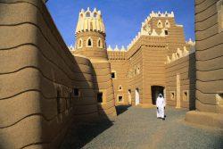 VPN en Arabia Saudita | Le VPN