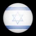 VPN EN ISRAEL