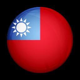 Le VPN Taiwán | VPN para Taiwán