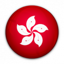 Le VPN HONG KONG | VPN para Hong Kong