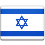 VPN en Israel   Le VPN