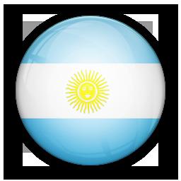 VPN en Argentine | VPN pour l'Argentine | Le VPN Argentine