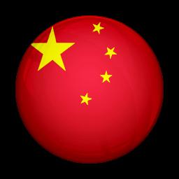 VPN en Chine | Meilleur VPN pour la Chine