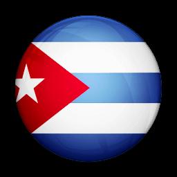 Le VPN au Cuba | VPN Cuba