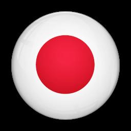 VPN au Japon | Le VPN