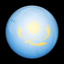 VPN au Kazakhstan | Le VPN
