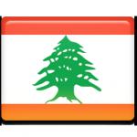 Le VPN Liban | VPN au Liban