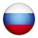 VPN en Russie