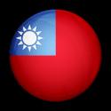 Le VPN à Taiwan | VPN Taiwan