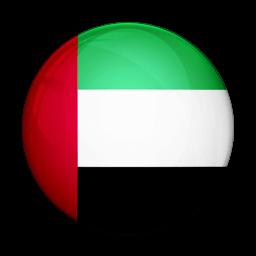 VPN aux Emirats Arabes Unis | Le VPN