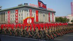 Censure en Corée du Nord | Le VPN