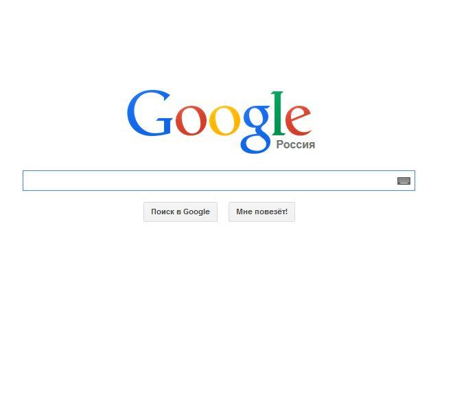 Après WeChat, Google bloqué en Russie