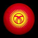 VPN Киргизия