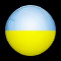 Le VPN Украина: Лучший VPN для Украины