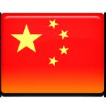 Le VPN China | Best VPN for China
