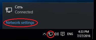 Network Settings