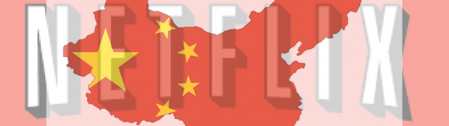 Netflix Enters China Through Licensing Deal With Baidu's Iqiyi