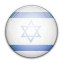 VPN in Israel | VPN for Israel | Le VPN