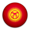 VPN Kyrgyzstan