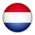 VPN in Netherlands | VPN in Holland | Le VPN